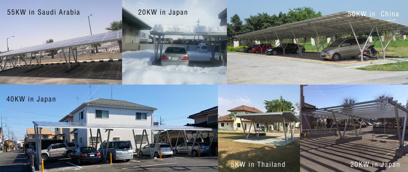 安泰太阳能车棚支架解决方案